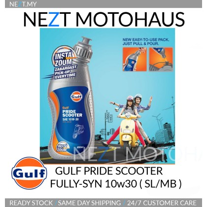 Gulf Pride Scooter 10W-30 Fully Synthetic Engine Oil (BEST SCOOTER OIL)